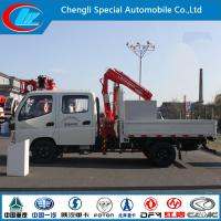 Quality Forland Double Cabin 2 Ton Telescopic Truck with Crane for sale