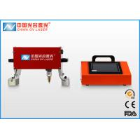 China Serial Number and Logo Hardware Tools Pneumatic Metal Engraver with Portable Type Engraving on sale