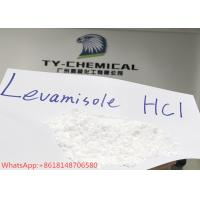 Quality Levamisole hydrochloride Pharmaceutical Raw Materials 99% Purity Antifungal Drug for sale