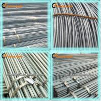 Quality high tensile reinforcement bar for sale