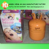 Quality 13.4L helium tanks for sale