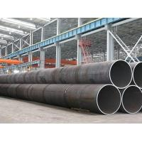 Quality Longitudinal Submerged Arc Welded Pipe for sale