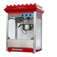 Quality Flexible customized commercial gas popcorn machine price for sale