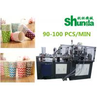Quality Gray Paper Coffee Cup Making Machine High Speed 90 - 100 Pcs / Min for sale