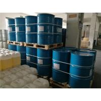Quality Epoxy Resin Hardener Anhydride Curing Agents For Epoxy Resins Transparent Liquid for sale