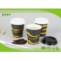 Quality Disposable Coffee Cups Take away Coffee Cups Hot Drink Paper Cups with Lids for sale