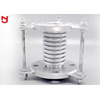 Quality Floating Metal Expansion Joint Corrugated Hose Compressors Inlet For Fire Protection System for sale