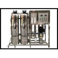 Quality Single Phase RO Water Treatment System With Carbon And Quartz Sand Filter for sale