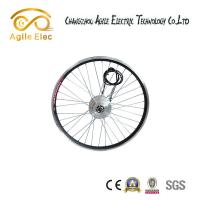 China Eco - Friendly Push Bike Electric Motor Kit , Motor Assisted Bicycle Kit 100mm / 135mm Axle on sale