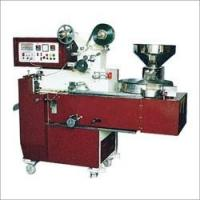 Buy cheap Automatic horizontal packaging machine/servo motor/high speed/OH-450 from wholesalers