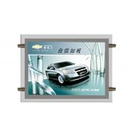 Quality Real Estate Agent Led Light Pockets Window Display Two Sides For Advertising for sale