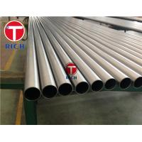 Quality GB/T 30059 Alloy Steel Pipe Incoloy 800 Inconel 600 Seamless For Heat Exchanger for sale