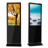China Customized 42 Inch - 84 Inch LCD AD Player Display Kiosk Iphone Style on sale