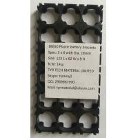 China 18650 Lithium Battery Bracket Cylindrical use in battery holder, battery pack 3 x 6 on sale