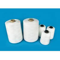 Quality High Strength New Material Sewing Spun Polyester Bag Closing Thread 10s/3/4 12s/3/4/5 for sale