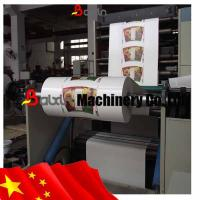 China PP Synthetis Paper Printing Machine for Package on sale