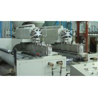 China Polyethylene Bubble Film Making Machine 5 / 4 Layers Laminating Film Blowing Machine on sale