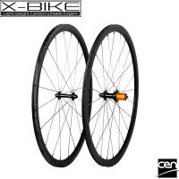 Quality Fast shipping wheelset carbon cycling, road bike wheelset, carbon wheelset china for sale
