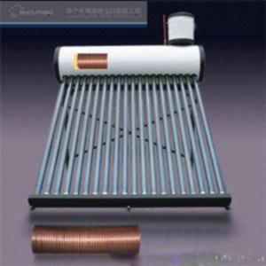 Integrative Coiler Solar Water Heater