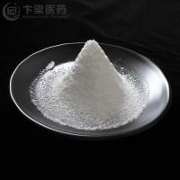Quality Sodium Ascorbyl Phosphate for sale
