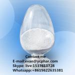 Quality Sex enhancement Avanafil CAS 330784 - 47 - 9 for Treat Erectile Dysfunction for sale
