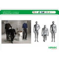 Quality Adjustable Dress Form Mannequins Full Body Muscles Male For Singer for sale