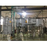China 2 barrel beer making machine homebrew beer kit brewing system cost on sale