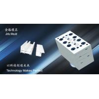 Quality PVC mound layer extrusion mould for sale