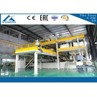 Quality 2017 New type S / SS / SSS / SMS PP Spun bonded nonwoven fabric production lines for sale