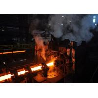 Quality Horizontal Stainless Steel Pipe Piercing Mill for sale