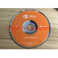 Quality Microsoft Office 2016 Proffesional DVD 32 / 64 Bit 1 PC English Version Genuine , Office 2016 Pro PKC for sale