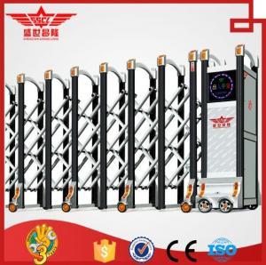 China Aluminium fence doors exterior main gate door metal gates -L1517 on sale