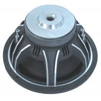 China High Roll Foam Surround Small Powered Subwoofer For Car Rubber Gasket on sale