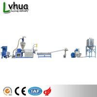 China PP Material Plastic Bag Recycling Machine CE ISO Standard 1 Year Warranty on sale