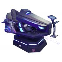 Quality Cinema Product Virtual Reality Racing Simulator Arcade 4d Driving Car Game Machine for sale