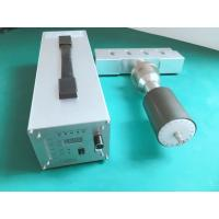 Buy cheap 35khz factory price Ultrasonic Generator/Controller For PE Plastic/Non-Woven from wholesalers