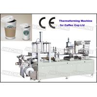 Quality Europe Standard Plastic Blowing Machine within Cutting and counting For Food Container for sale
