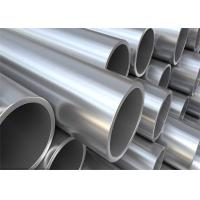 Quality 2205 Duplex Stainless Steel Pipe Pickling Surface 0.2mm-50mm Wallthickness for sale
