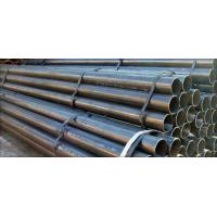 Quality ERW (Electric Resistance Welded) Steel Pipe/Tube Iron Pipe for sale