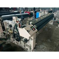 Quality RECONDITION JW408 WATER JET LOOM for sale