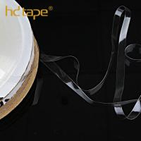 Quality Garment Accessories Clear TPU Elastic Tape for sale