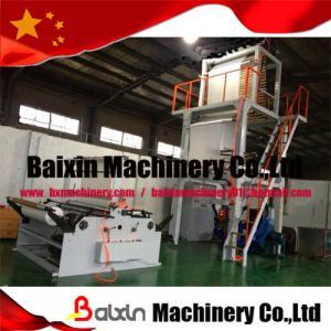 Quality Baixin Brand Rotary Head Die Film Blowing Machine (BX-SJ) for sale