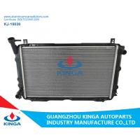 Buy cheap Nissan Sunny Cooling System Plastic Aluminium Car Radiators Tube - Fin Core Type from wholesalers