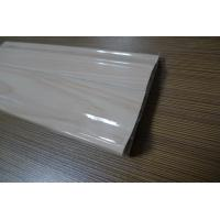 China 9 CM High PVC Skirting Board Covers Plastic Glossy Symmetrical Design on sale