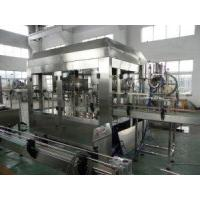 Quality Big Bottle Water Filling Machine (BFW 12-12-4) for sale