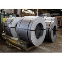 Quality Customized Thickness Hot Rolled Steel Coil High Temperature Resistant for sale