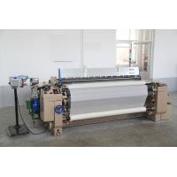 Buy Industrial Cotton Weaving Machine Double Nozzles Cam Shedding at wholesale prices