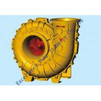 Quality Types of centrifugal slurry pump of the FGD equipment with anti-corrosion & anti-wear meta for sale