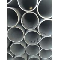 Quality Carbon Steel Seamless Boiler Tubes , ASTM SA192 Cold Drawn Round Underground Boiler Pipe for sale