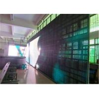 Quality Rental Slim BIG P5 LED Transparent Video Glass Screen High Refresh Rate for sale